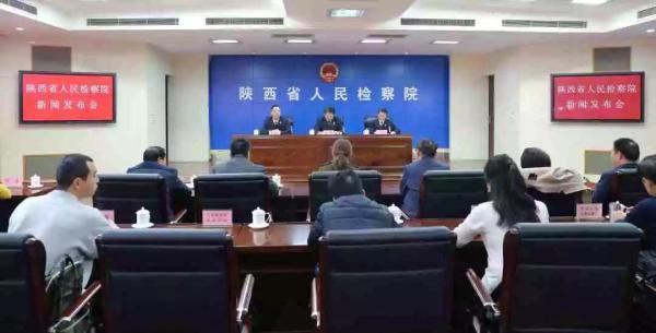 一号检察建议发布后,陕西已批捕479名侵害未成