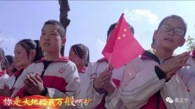 正宁县干部群众在主题教育中深情告白!