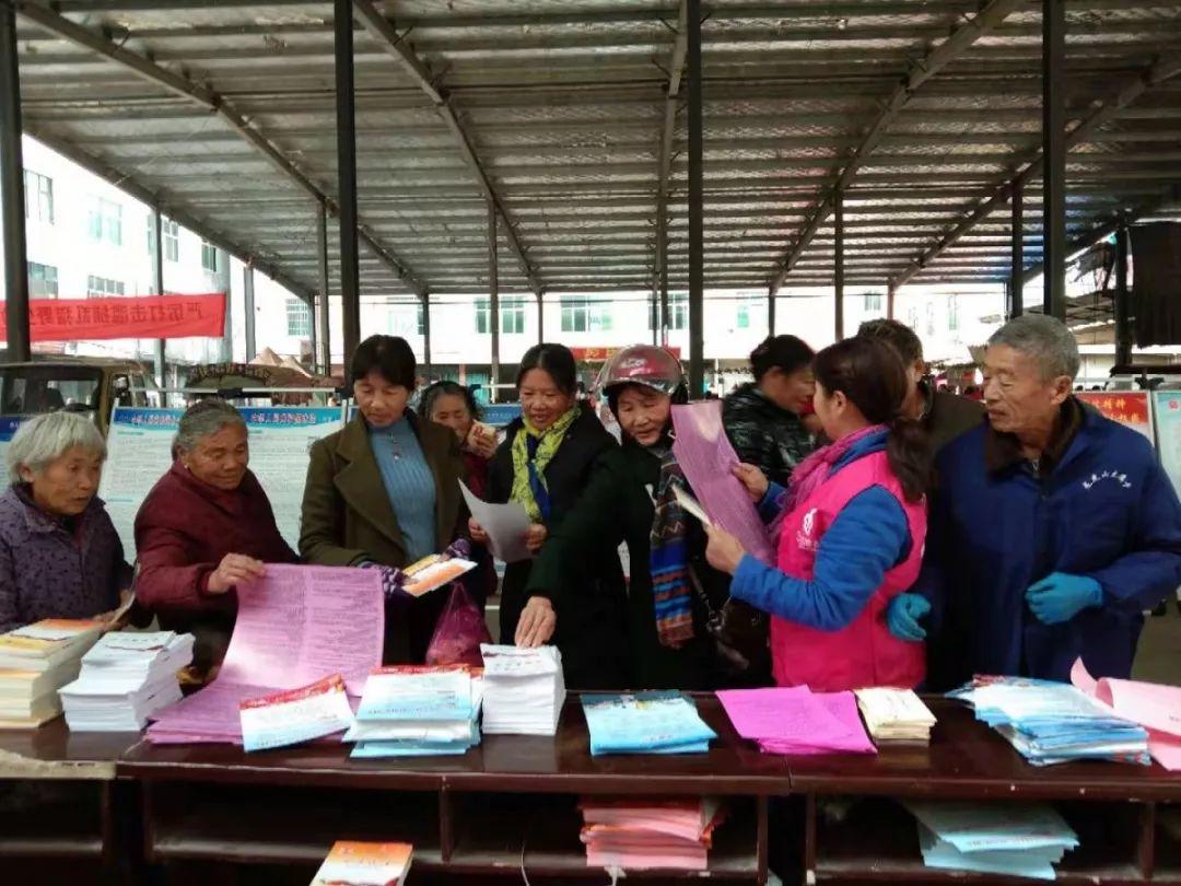 鹰潭市开展《江西省家庭教育促进条例》 宣传活动