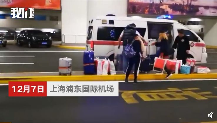 救护车亮警灯接机!上海机场回应来了【三