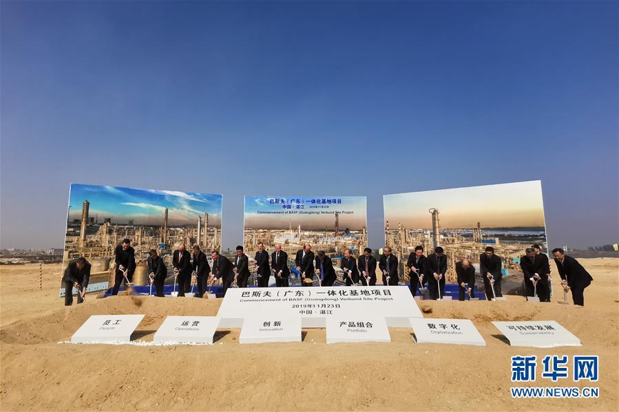 11月23日,德国巴斯夫湛江一体化基地建设正式启动。 新华社记者 李嘉乐 摄