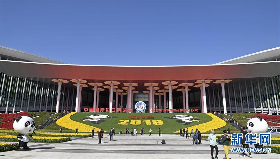 这是11月9日拍摄的上海国家会展中心。第二届中国国际进口博览会11月5日至10日在上海举行。 新华社记者 王鹏 摄
