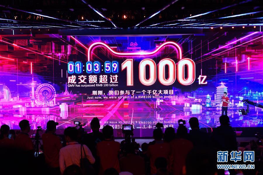 11月11日,在浙江杭州阿里巴巴西溪园区媒体中心,大屏幕显示1小时3分59秒阿里巴巴平台上的成交额冲破1000亿元人民币。 新华社记者 黄宗治 摄