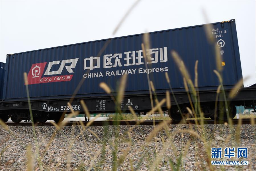 10月9日,中欧班列(义乌-列日)eWTP菜鸟号从浙江义乌火车西站开出。新华社记者 黄宗治 摄