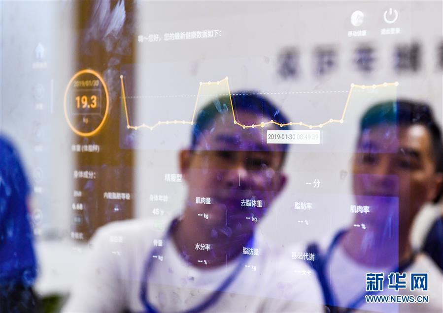 在广东深圳会展中心举办的第七届中国电子信息博览会(CITE2019)上,观众在京东方展台了解智能镜子(4月9日摄)。新华社记者 毛思倩 摄