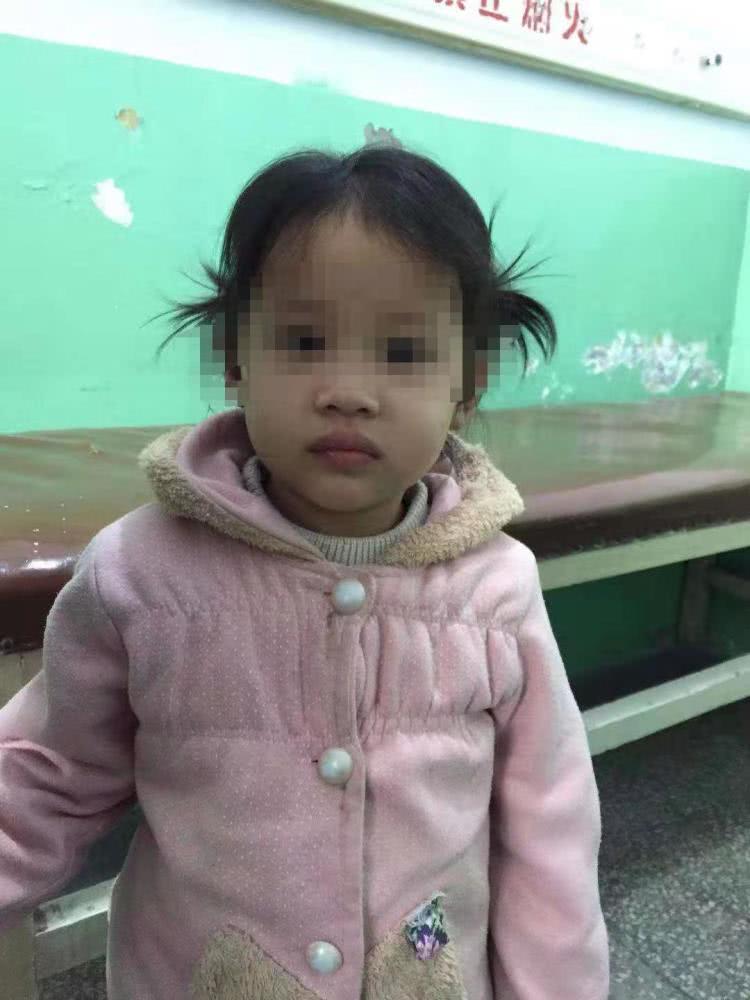 被拐女童的照片。磁县民政局供图