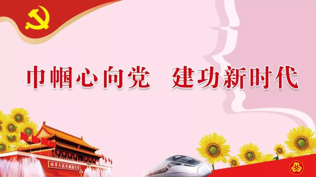 【关注女性健康】武义县社会心理服务中心:为心找个家,为梦筑个窝|