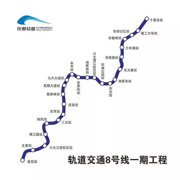 高清!成都地铁最新线网图出炉,6、8、9、17、