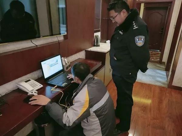 网络安全丨做好排查工作 维护网络安全