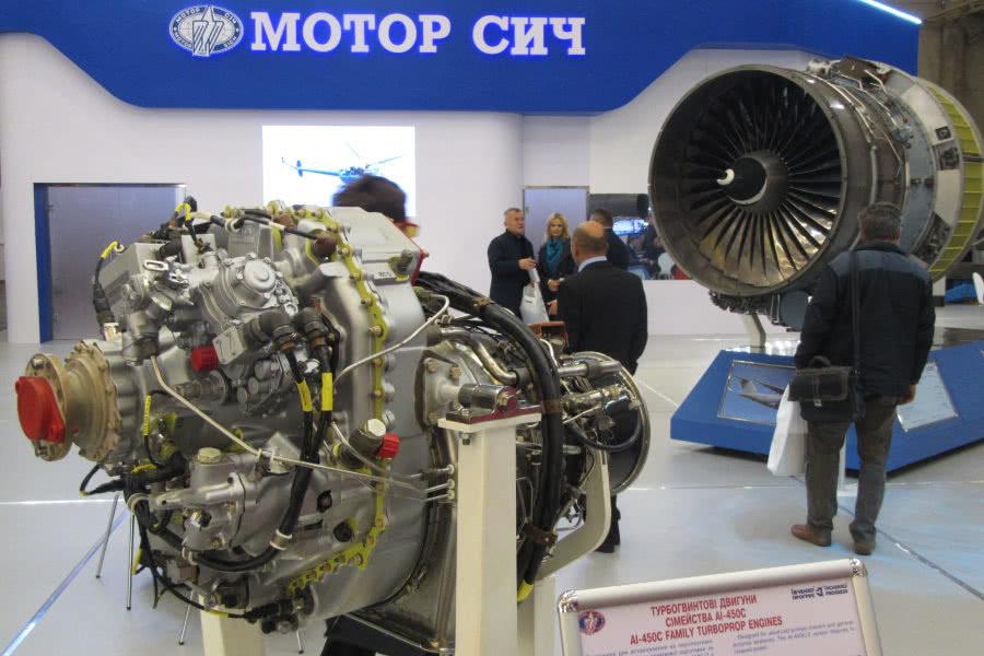 马达西奇的发动机。