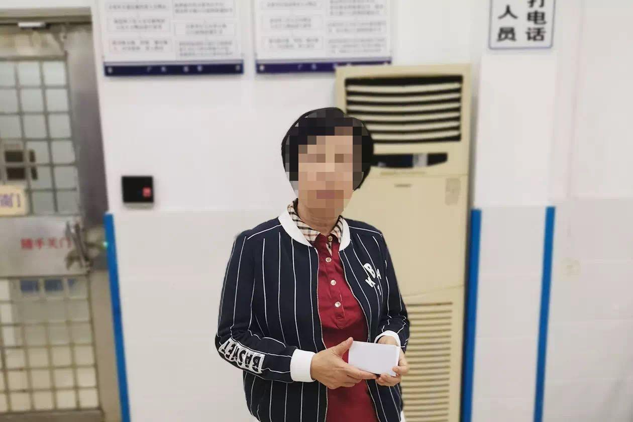 第二课堂女子法拍加价近两千次高出评估价1.7亿,悔拍原
