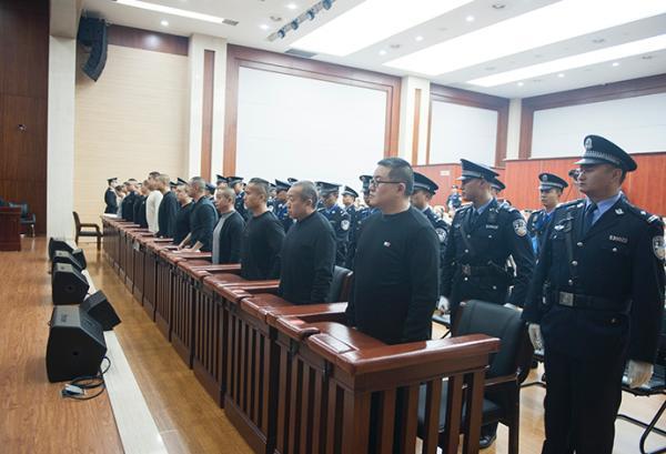 孙小果出狱后涉黑犯罪二审宣判,维持一审二十五年判决