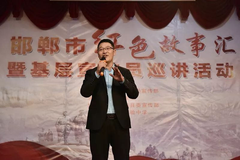 邯郸市红色故事汇暨基层宣教员巡讲活动启动