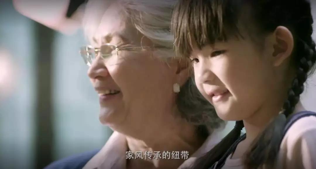 纪录片《中国社会保障纪实》影片截图