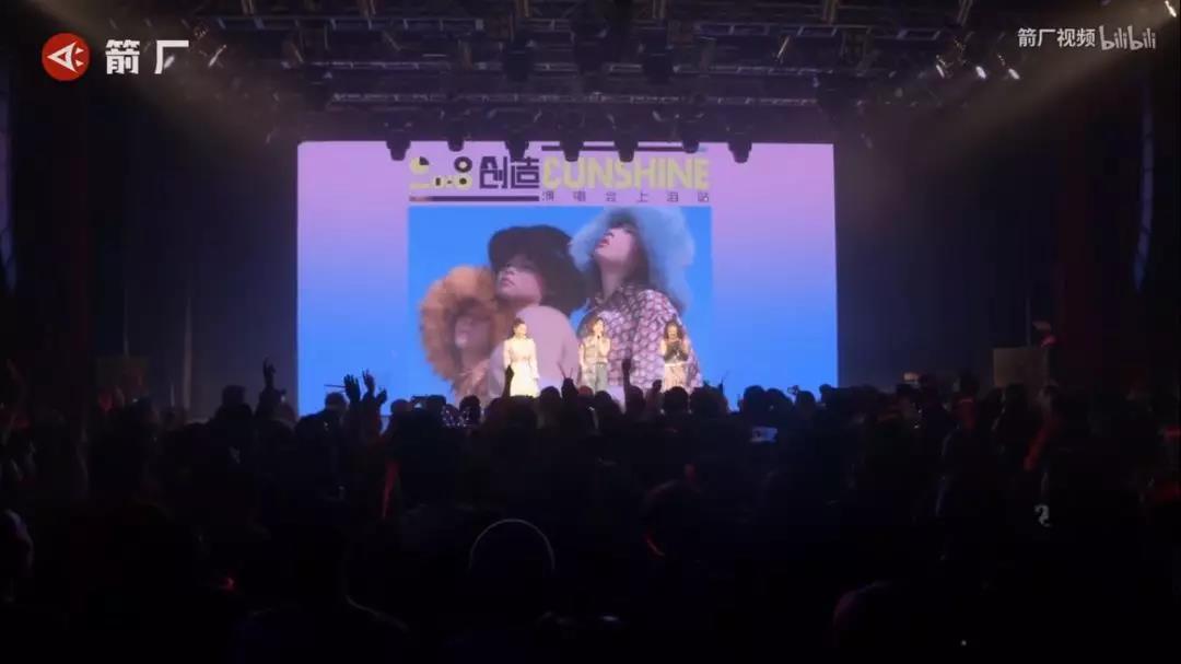 《被骂成名的3unshine,开了第一场千人演唱会》
