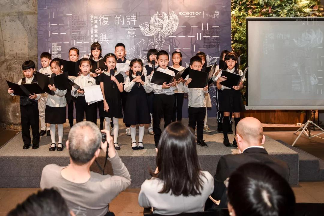 """11月24日,""""例外二十三周年暨方所八周年庆""""的活动现场,儿童们吟诵诗歌。方所供图"""