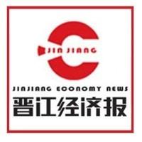 """网上配资刚刚!晋江市长""""官宣""""七张""""施工图"""" 涉及"""