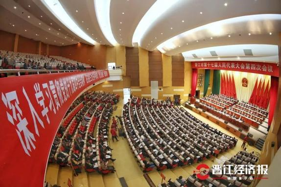 2020年晋江市预算7成以上财力、91亿元投入民生