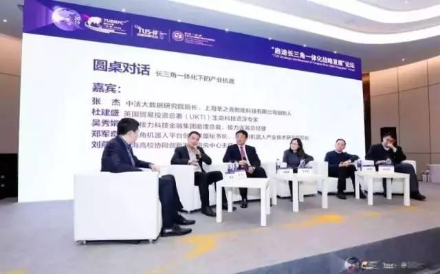 俄罗斯成功断开互联网,RuNet成世界最大内联网;杭州金融科技发展稳居全球第一梯队;…