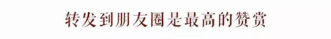 朱广权老师,下班别跑!