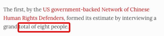 """""""近百万维吾尔人被拘押""""?美媒就这么编的"""