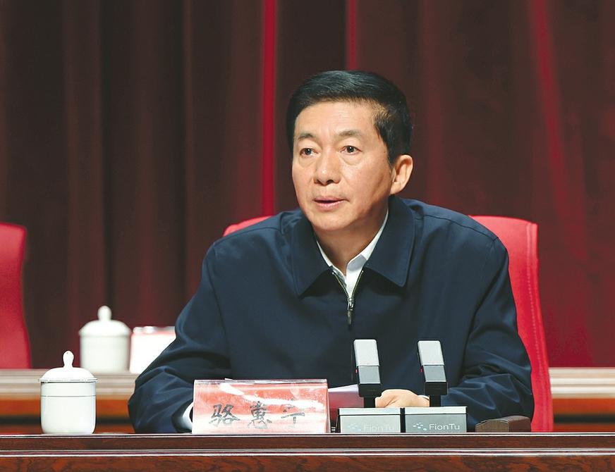 骆惠宁任第十三届全国人民代表大会财政经济委员会副主任委员