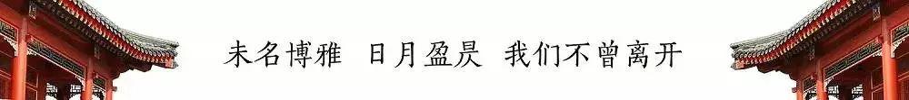2019年北京大学毕业生就业质量年度报告