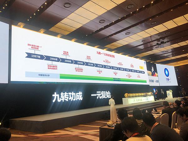 中国原创阿尔茨海默病新药正式上市,每盒定价895元