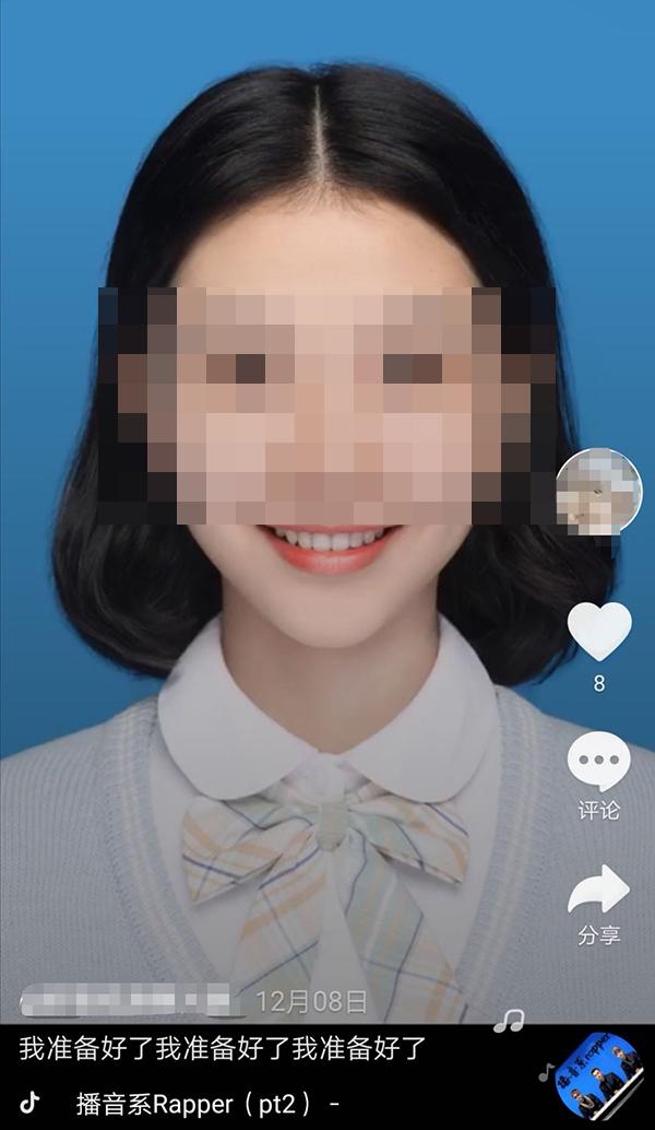 重庆被砸高三艺考生:父母编藤椅供其读书,曾梦想考中传