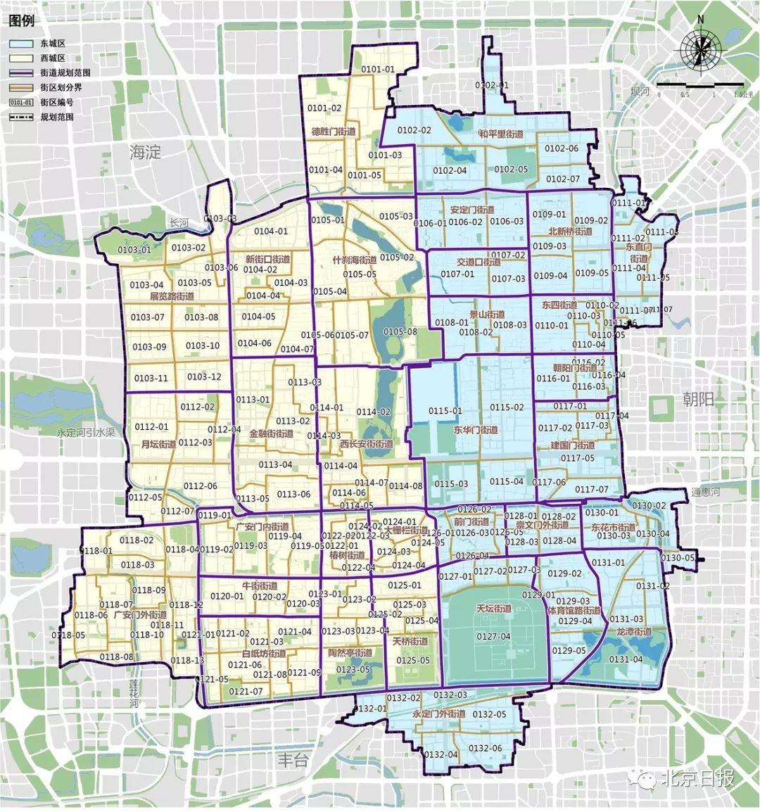 图4 街道街区划分示意图。