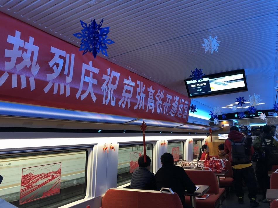 京张高铁的餐车装饰雪花挂饰。 本文图片 澎湃新闻记者 姚晓岚