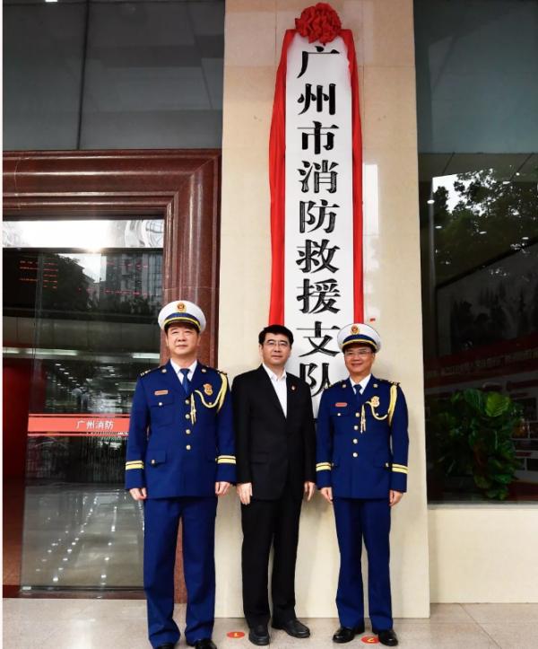 南京市副市长胡洪跨省出任广州市委常委