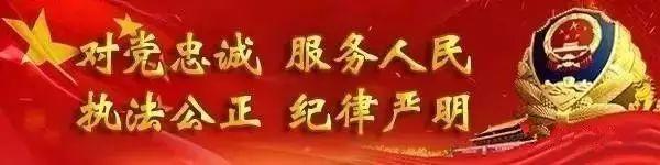 一起回眸 嘉峪�P公安的2019!