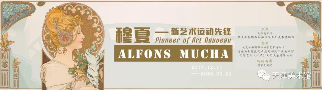 今年天津展览、大剧超精彩!老人还可免票