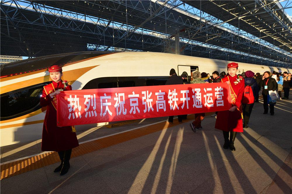 京张高铁开通!张家口正式融入北京一小时生活圈