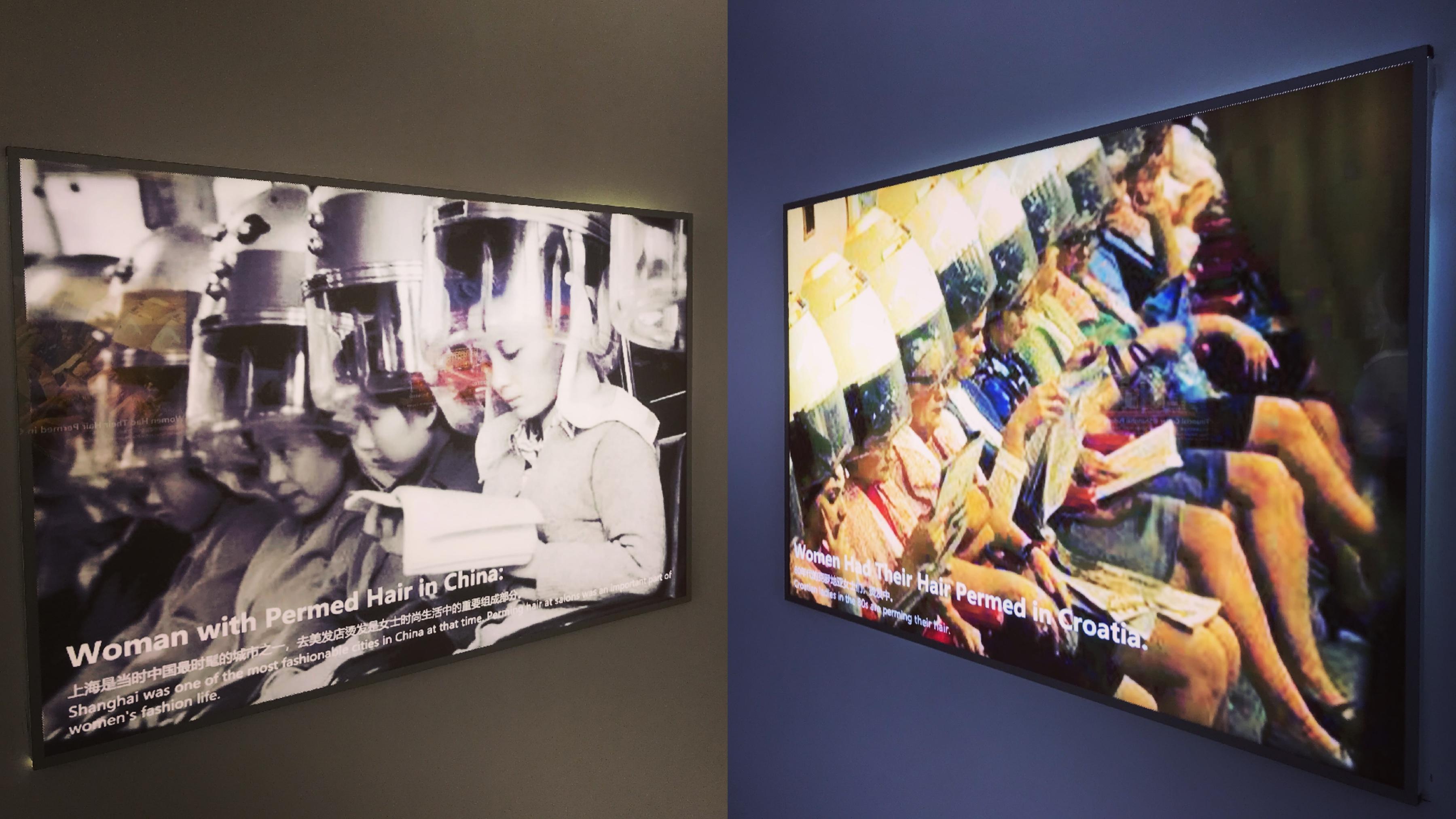 """""""时光隧道""""里两地时髦女郎烫头发的照片 澎湃新闻记者朱喆 摄"""