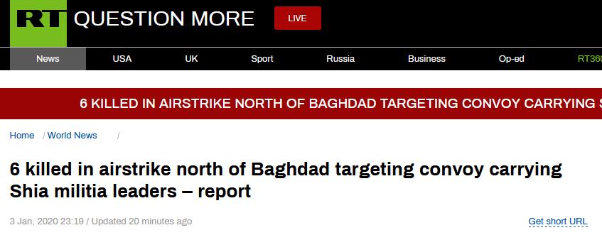 """外媒:伊拉克""""人民动员部队""""车队再遭美军空袭,6死3重伤"""