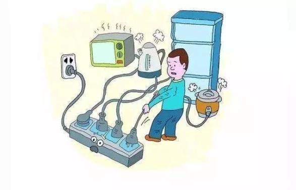 提醒丨冬季生活用电安全常识!