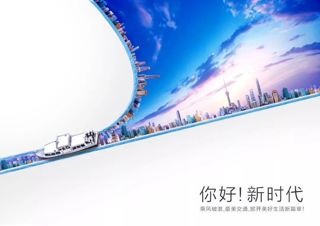 第二屆交通運輸行業公益廣告大賽部分參賽作品