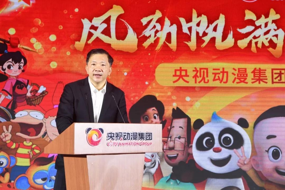 传媒湃|央视动漫集团在京揭牌成立