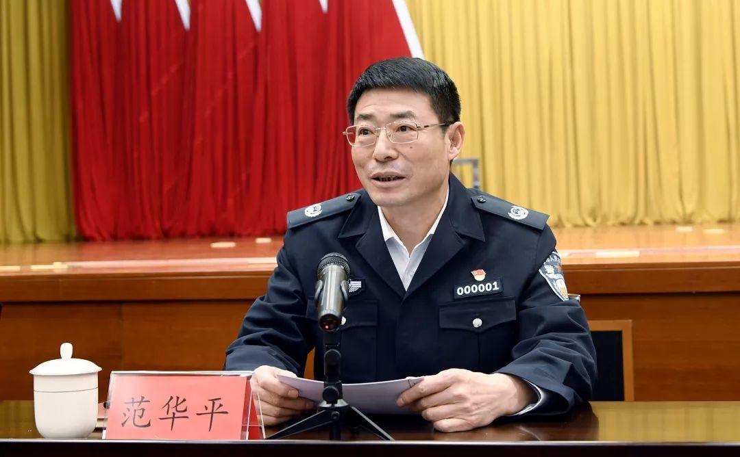 范华平同志向省公安厅老干部通报全省公安工作