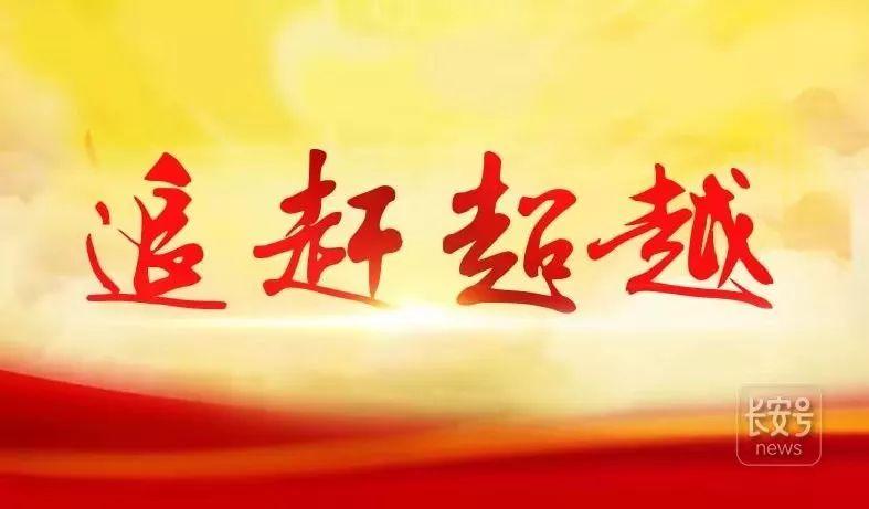 安康经济总量占全省_汉江江经济带安康图
