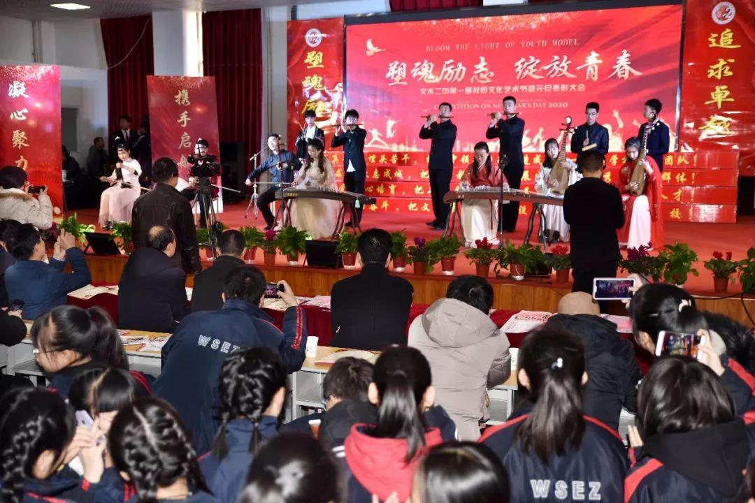 文水二中举办第一届校园文化艺术节暨庆祝表彰