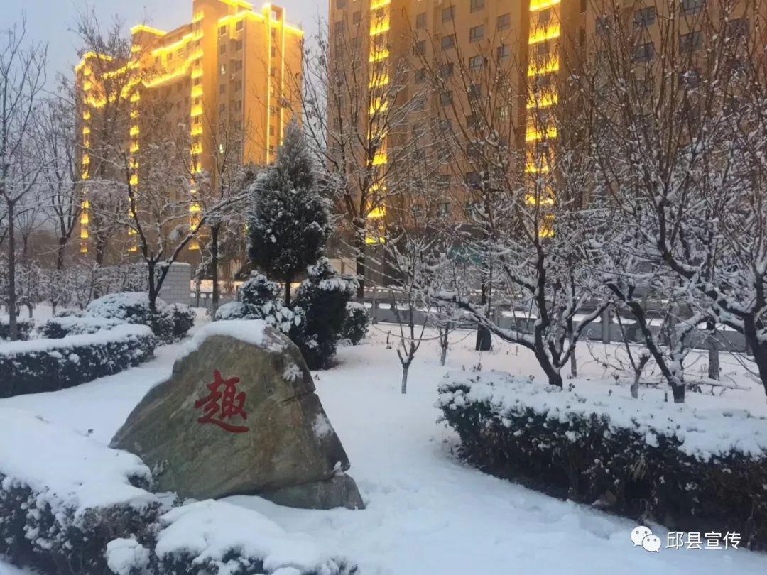 当最美的诗词,遇上邱县最美的雪景......
