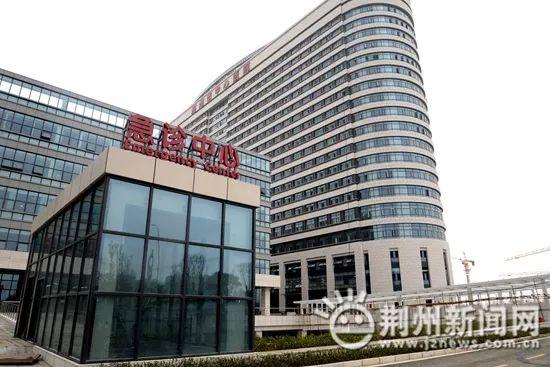 荆州新闻网  市中心医院荆北新院(一期) 2020年,市卫健委将进一步深化