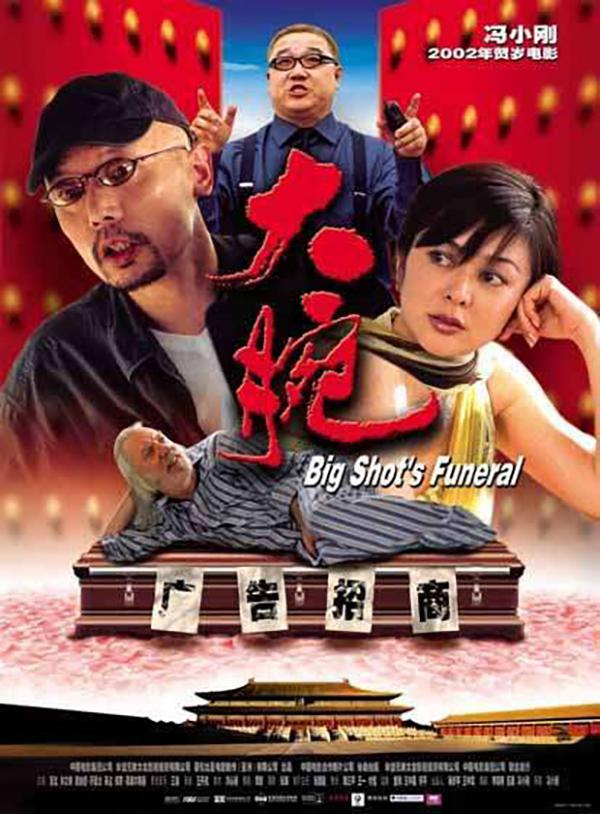 十年丨21世纪的五分之一过去了,中国电影经历了什么三界圣尊