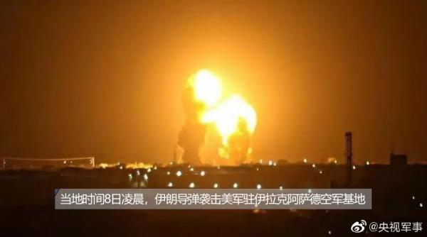 伊朗媒体:美军遭空袭基地至少80人死亡,200人受伤