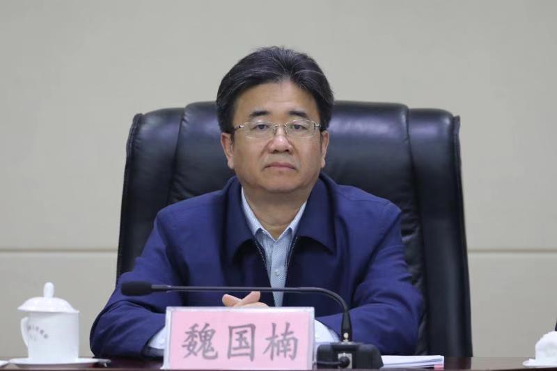 魏国楠辞去贵州省人民政府副省长职务