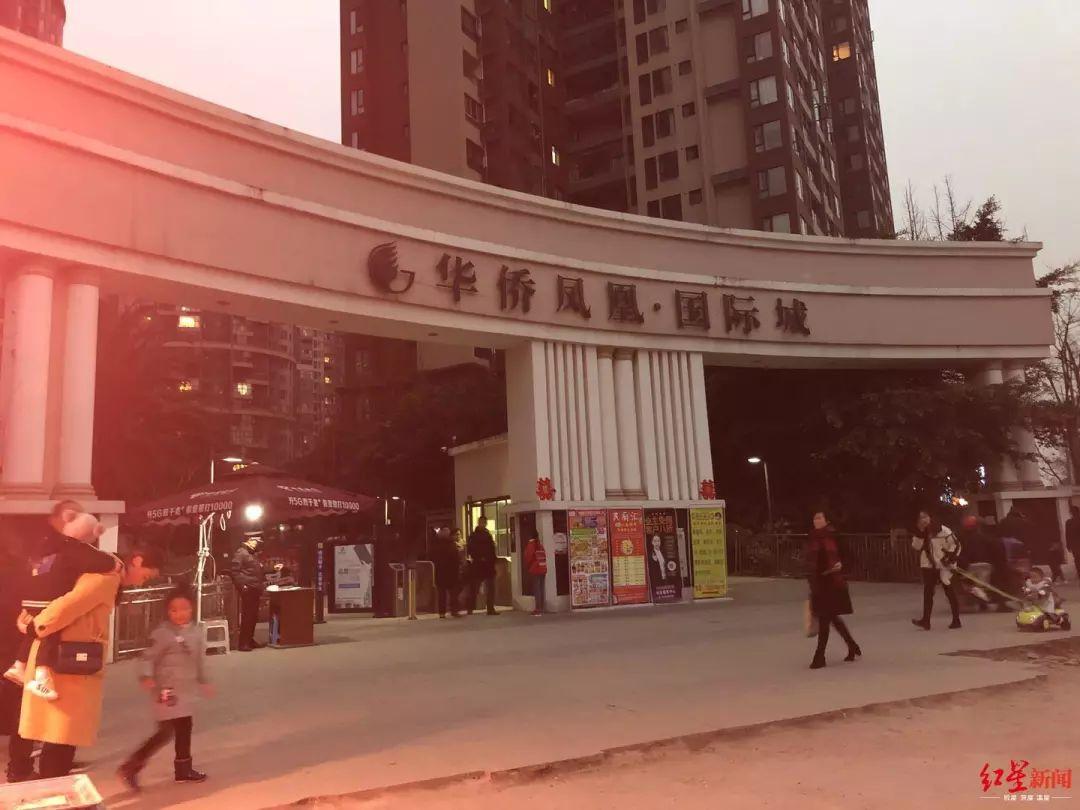 华侨凤凰国际城小区 本文图均为 红星新闻 图