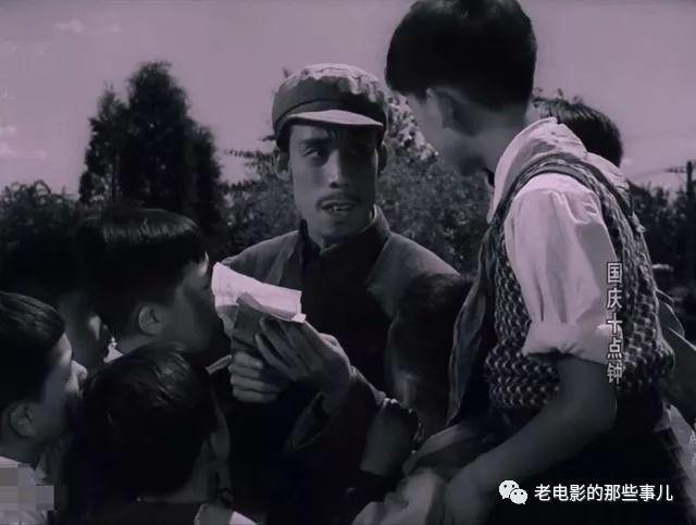 重温老电影《国庆十点钟》中的演员和台词宝塔修仙